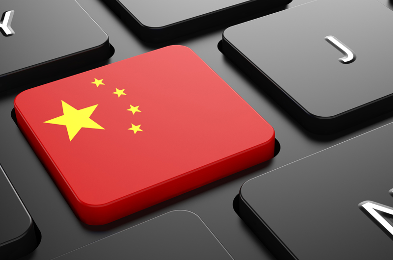 diseño web en chino en panamá - Chinese web design in Panama